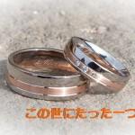 結婚指輪刻印