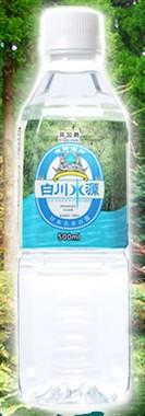 阿蘇 白川水源