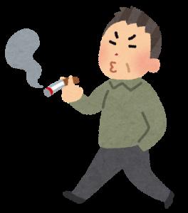 喫煙たばこ