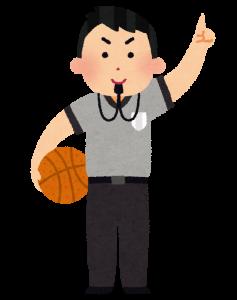 脇バスケ審判