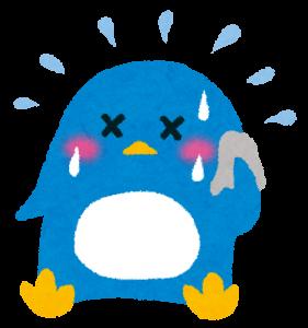 汗ペンギン