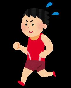 運動マラソン