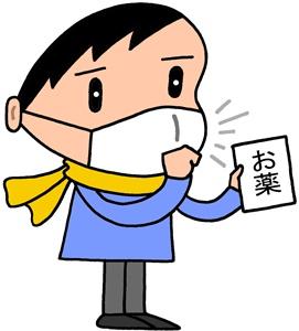 インフルエンザ咳